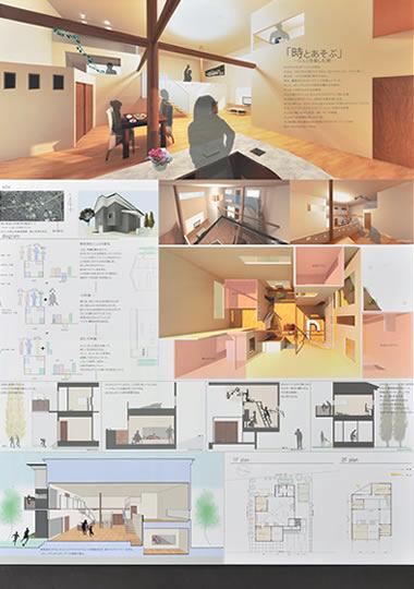 第19回北陸の家づくり設計 ...