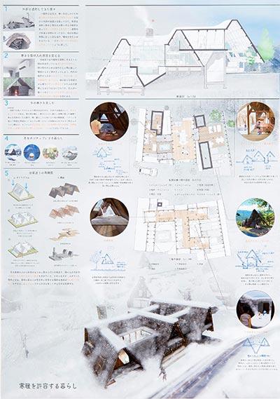 北日本新聞社賞作品