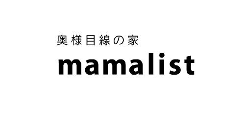 mamalist