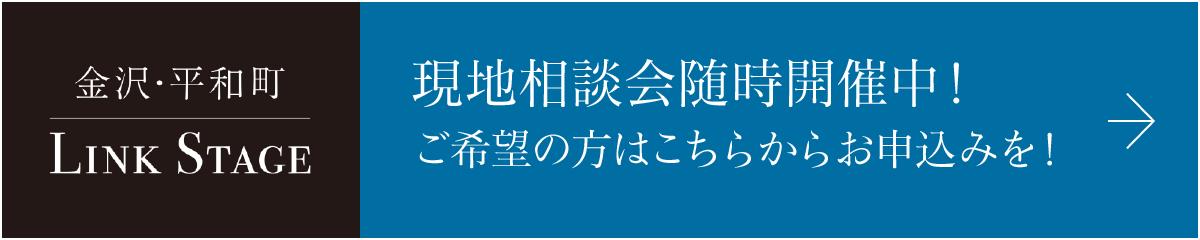 10/21(土)・22日(日) 注文住宅完成見学会同時開催