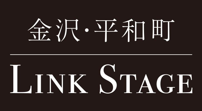 金沢・平和町 Link Stage