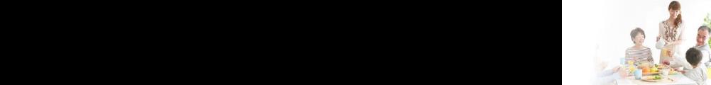 リフォーム事例:和が家物語