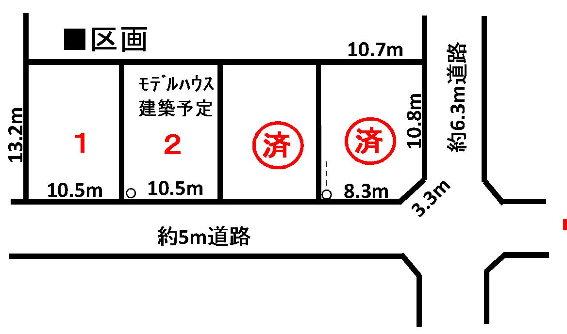 金沢市米泉町分譲地