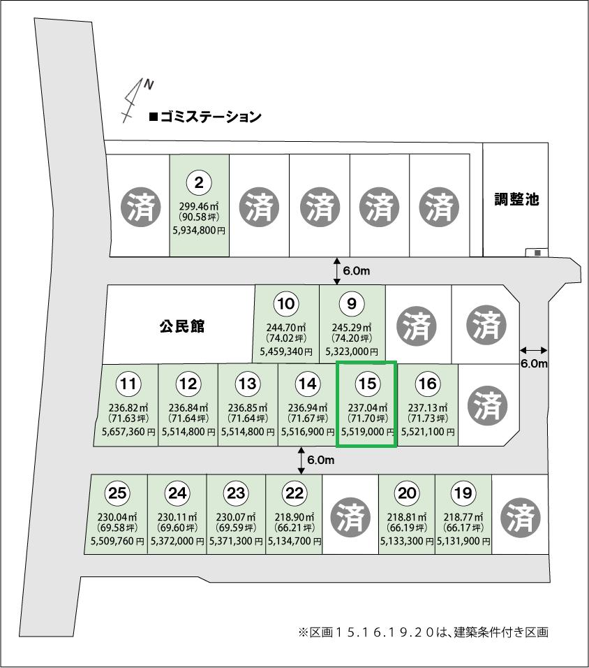 下新川郡入善町上野NO.15区画図