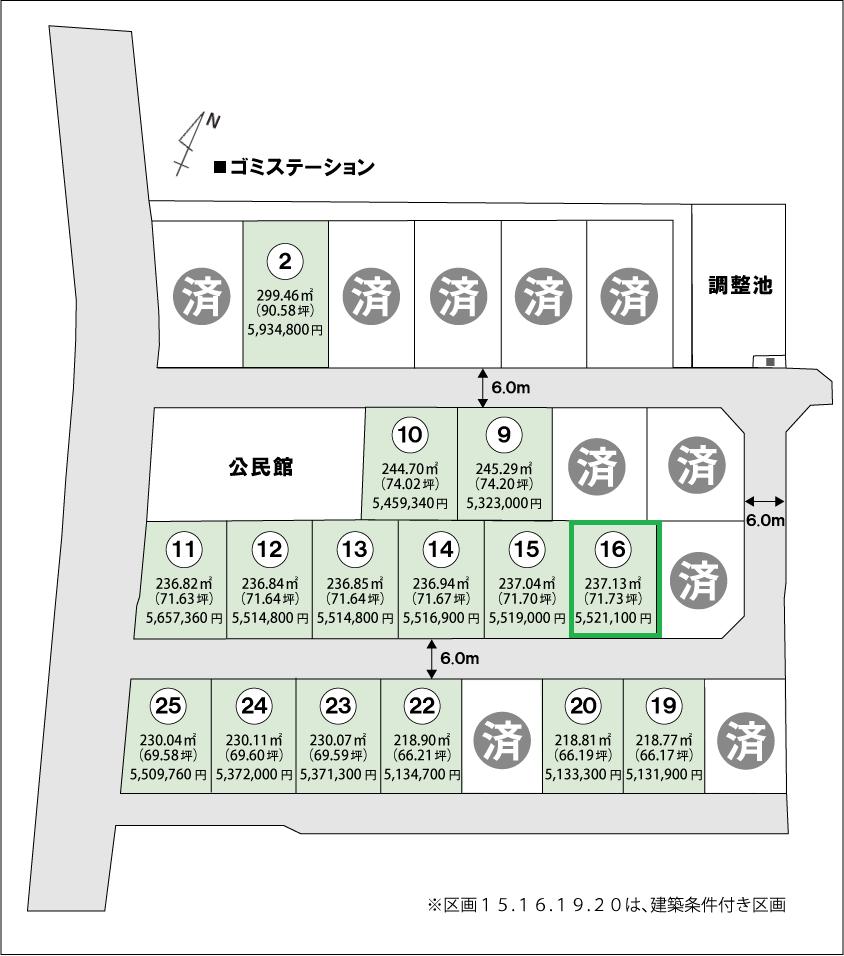下新川郡入善町上野NO.16区画図