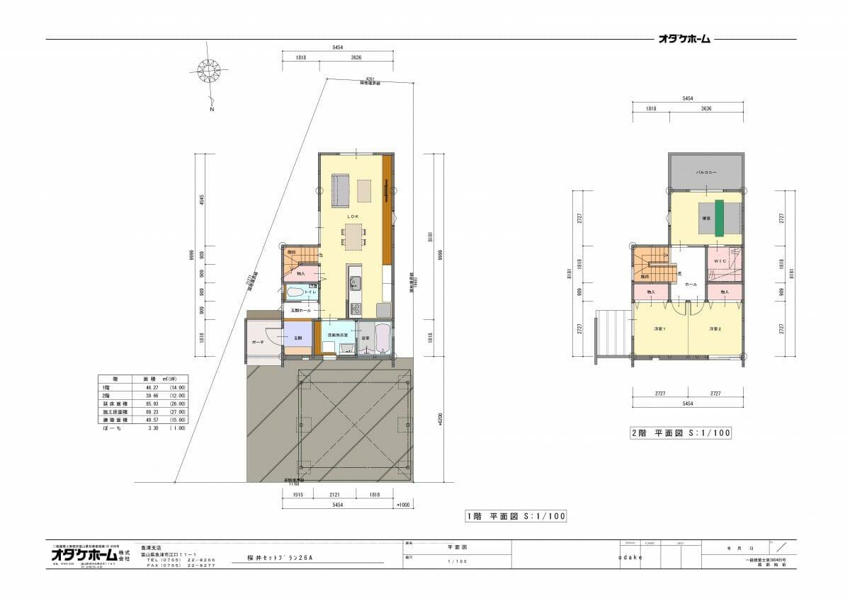 黒部市荻生NO.26(陽だまりタウン桜井)平面図